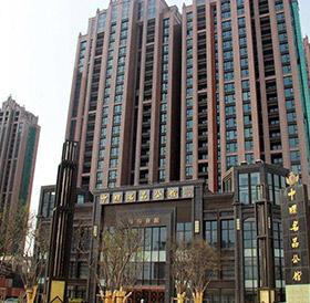 上海中环名品公馆