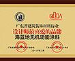 邯郸市优秀青年企业家