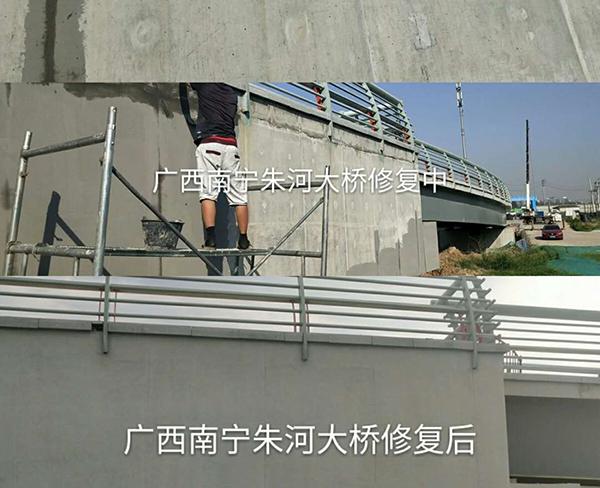 廣西南寧朱河大橋