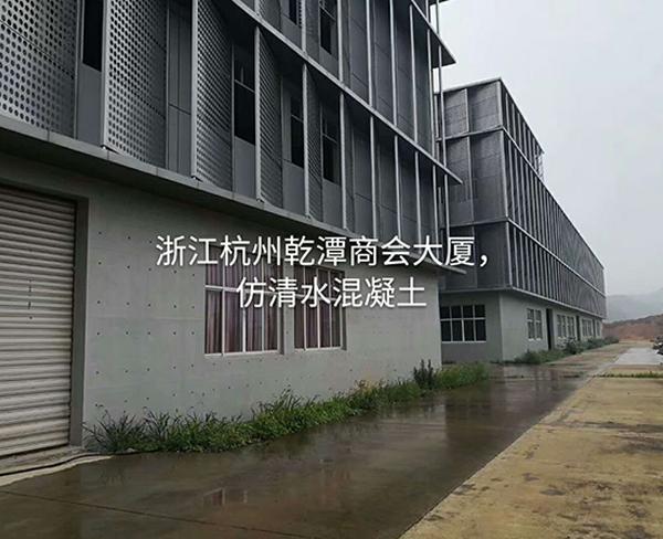浙江杭州乾潭商會大廈
