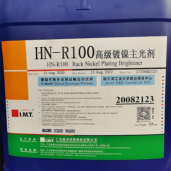 HN-R100高级镀镍主光剂