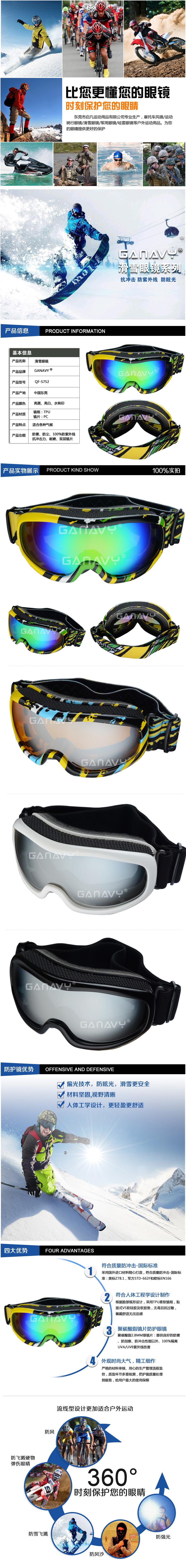 ski goggles junior  ski goggle qf-s752 ski